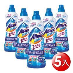 一匙靈 抗菌EX 3倍濃縮科技潔淨洗衣精瓶裝800gX5入