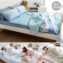 Lapin 新一代吸濕排汗天絲 加大床包兩用被四件組 多款任選