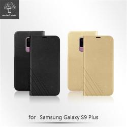 Metal Slim 三星 Samsung S9 Plus (S9+)  斜壓紋 TPU內層 側翻 站立皮套