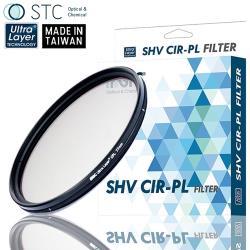 台灣STC低色偏多層奈米AS鍍膜MC-CPL偏光鏡62mm偏光鏡SHV CIR-PL(防污抗刮抗靜電耐衝擊,超薄框)