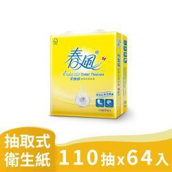 春風抽取衛生紙山茶花柔韌感(110抽x64包/箱)