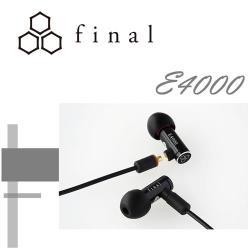 日本Final Audio E4000 代理公司貨 保固一年 獨家聲學 好音質可換線式耳機