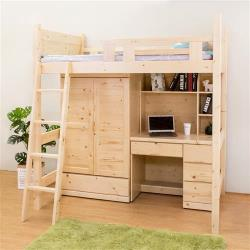 Boden-松木多功能雙層/高層床組(床架+書桌+衣櫃)