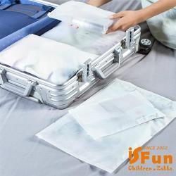 iSFun防水霧面 超大尺寸超值收納袋10入組