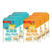 【小兒利撒爾】乳酸菌夾心米果 x綜合六盒組(豆乳口味x3+卵口味x3)