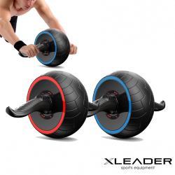 Leader X 自動回彈 耐磨迴力健腹輪 健腹器 滾輪  2色任選
