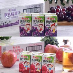 義美 小寶吉果汁125ml x48瓶-蘋果/葡萄任選