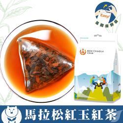 [台灣茶人]馬拉松紅玉紅茶3角立體茶包(10包/袋)