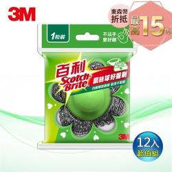 3M 百利 鋼絲球好握刷(12粒裝)