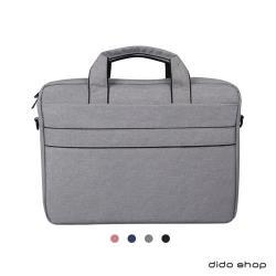 15.6吋 時尚休閒單肩手提筆電包 電腦包(CL202)