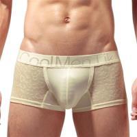 TIKU 梯酷 ~ 會呼吸的竹纖維 舒適透氣平口男內褲 -米白 (KH1192)