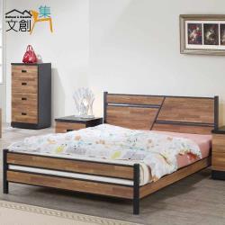 【文創集】夏雅 時尚6尺雙色雙人加大床台組合(不含床墊&床頭櫃)