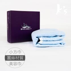 Ks凱恩絲(100%專利蠶絲戰痘小方巾)-藍色 單入