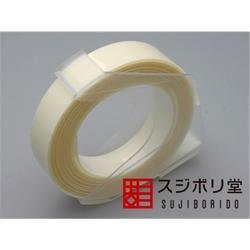 日本SUJIBORIDO硬邊膠帶硬邊膠布9mmX3m模型刻線膠布(透明/高厚度)硬膠布畫線膠布
