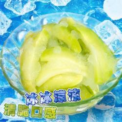 [老爸ㄟ廚房] 酸甜情人芒果青冰(200g±5%/包, 共25包)
