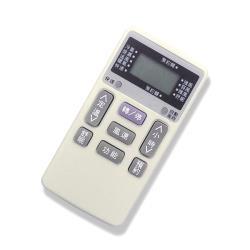 日立專用冷氣遙控器  AI-H1