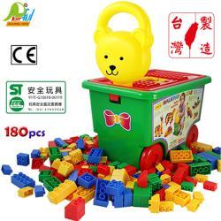 【Playful Toys 頑玩具】180PCS積木桶(樂高相容 親子互動 桶裝積木 大顆粒積木 台灣製造 兒童玩具)