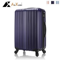 AoXuan 20吋行李箱 PC硬殼旅行箱 登機箱 瘋狂旅行