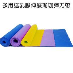 金德恩 台灣製造 中力道瑜珈指定款伸展美體彈力帶-三色可選 紫色