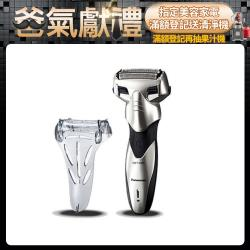 Panasonic   國際牌 三刀頭全機水洗電鬍刀 ES-SL33-