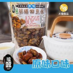 太禓食品 嗑蠶澳洲藥膳蠶豆酥五路財神系列(350g/包) 原味
