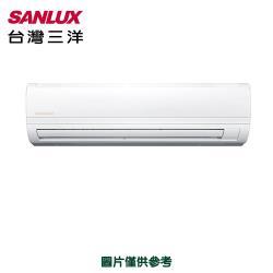 SANLUX台灣三洋 7-9坪 1級變頻分離式冷氣 SAC-50V7/SAE-50V7