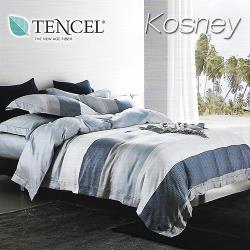 KOSNEY  海風吹過的夏  雙人100%天絲TENCEL四件式兩用被床包組
