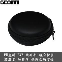 GCOMM 輕巧便攜多功能耳機收納包 經典黑