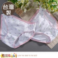 魔法Baby 少女內褲(二件一組) 台灣製青少女三角內褲~k50877