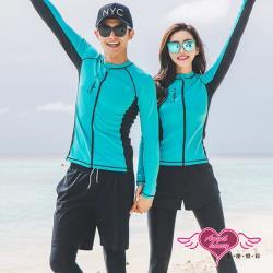 天使霓裳 泳衣 蔚藍幽境 三件式長袖水母衣泳裝(男M~XL) KP1778