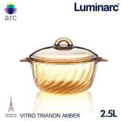 Luminarc法國樂美雅 Trianon 2.5L微晶透明鍋