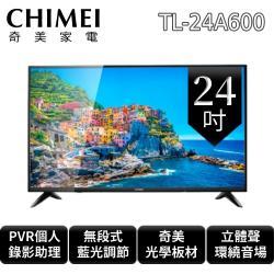 (含運無安裝)CHIMEI奇美 24吋液晶顯示器+視訊盒 TL-24A600