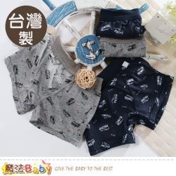 魔法Baby 男童內褲(四件一組) 台灣製男童平口內褲~k50893