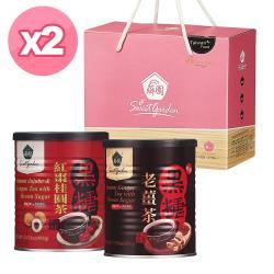 【薌園】黑糖典藏(黑糖薑茶X1+紅棗桂圓茶X1) 禮盒組 X 2組