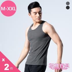 Cherry baby 台灣製(M~XXL)竹炭條紋衫排汗背心(2件組)