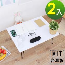 頂堅 寬80x深60x高31公分-折疊桌 和室桌 折合桌 矮腳桌 茶几-三色可選-2入/組