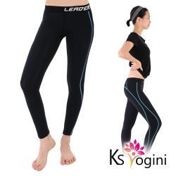 KS yogini 線條彈力透氣修身運動褲 瑜珈褲 藍色