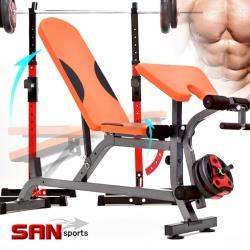 SAN SPORTS 多角度調整型舉重椅+二頭肌板