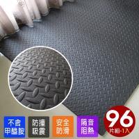 Abuns-鐵板紋黑色大巧拼-附收邊條-96片裝適用11坪(大地墊/工業風/地板裝修/裝飾)