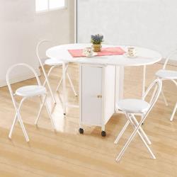 C&B橢圓多用途蝴蝶一桌四椅組合