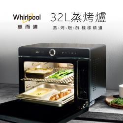Whirlpool惠而浦  32公升獨立式蒸烤箱WSO3200B