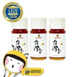 【蜜蜂故事館】台灣嚴選特賞原野花蜜700gx3瓶 (iTQi一星獎蜂蜜)