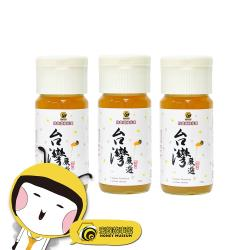【蜜蜂故事館】台灣嚴選特賞荔枝花蜜700g x3瓶