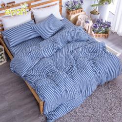 eyah MIT針織條紋海灘渡假風雙人床包枕套3件組-多色可選