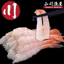 小川漁屋 極鮮爽口去殼小甜蝦400尾(170g/50尾/盒每盒贈芥末醬)
