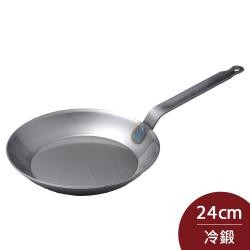 Turk 土克 專業版 冷鍛單柄平底碳鋼鐵鍋 24cm 66224 德國製