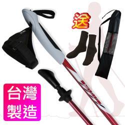 Yenzch 健走杖/專業二節/一對二入 6011鋁合金(紅色) RM-10601-1(送背袋+運動襪)