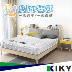 KIKY 四代英式雙面可睡四線獨立筒床墊-雙人5尺