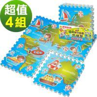 LOG樂格 環保幼兒遊戲巧拼墊 -環遊世界 X4組 (共16片) ~爬行墊/拼接墊/巧拼墊