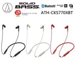 【鐵三角】ATH-CKS770XBT 耳塞式藍牙耳機